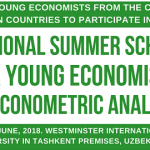 Call for Applications:  2018 Regional Summer School for Young Economists
