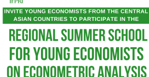 Postponed until further notice: 2020 Regional Summer School for Young Economists