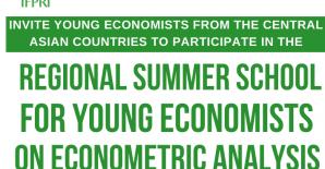 Postponed until further notice: 2020 Regional Summer School for Young Economists